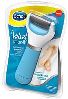 Электрическая пилка для стоп Scholl Velvet Smooth