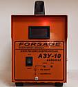 Зарядное устройство Forsage АЗУ-10D Автомат, фото 2