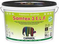 Интерьерная краска Caparol Samtex 3 E.L.F. B3(прозрачная) 9.4л, фото 1