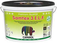 Краска для внутренних работ Caparol Samtex 3 E.L.F. B1(белая) 10л