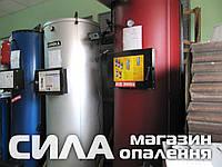 Котел Egurra (Егура) 25 автоматика, фото 1