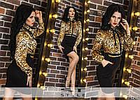 Платье с завешенной талией леопардового принта