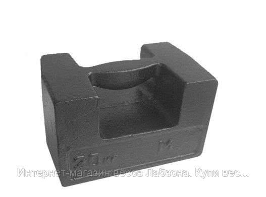 Гиря калибровочная М1-20 кг (КГО 4-20), Гиря эталонная