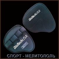 BioTech Grip Pads Накладки для защиты рук 2 шт.