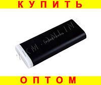 Универсальная зарядка Power Bank PB-15 20000mAh