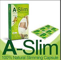 """Натуральный препарат для похудения """"A-SLIM"""""""