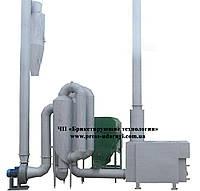 Аэродинамическая сушилка для растительного сырья САД-04-08