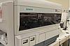 Иммунохимический анализатор ADVIA Centaur CP Siemens