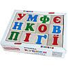 Кубики деревянные развивающие украинский алфавит (12 шт)