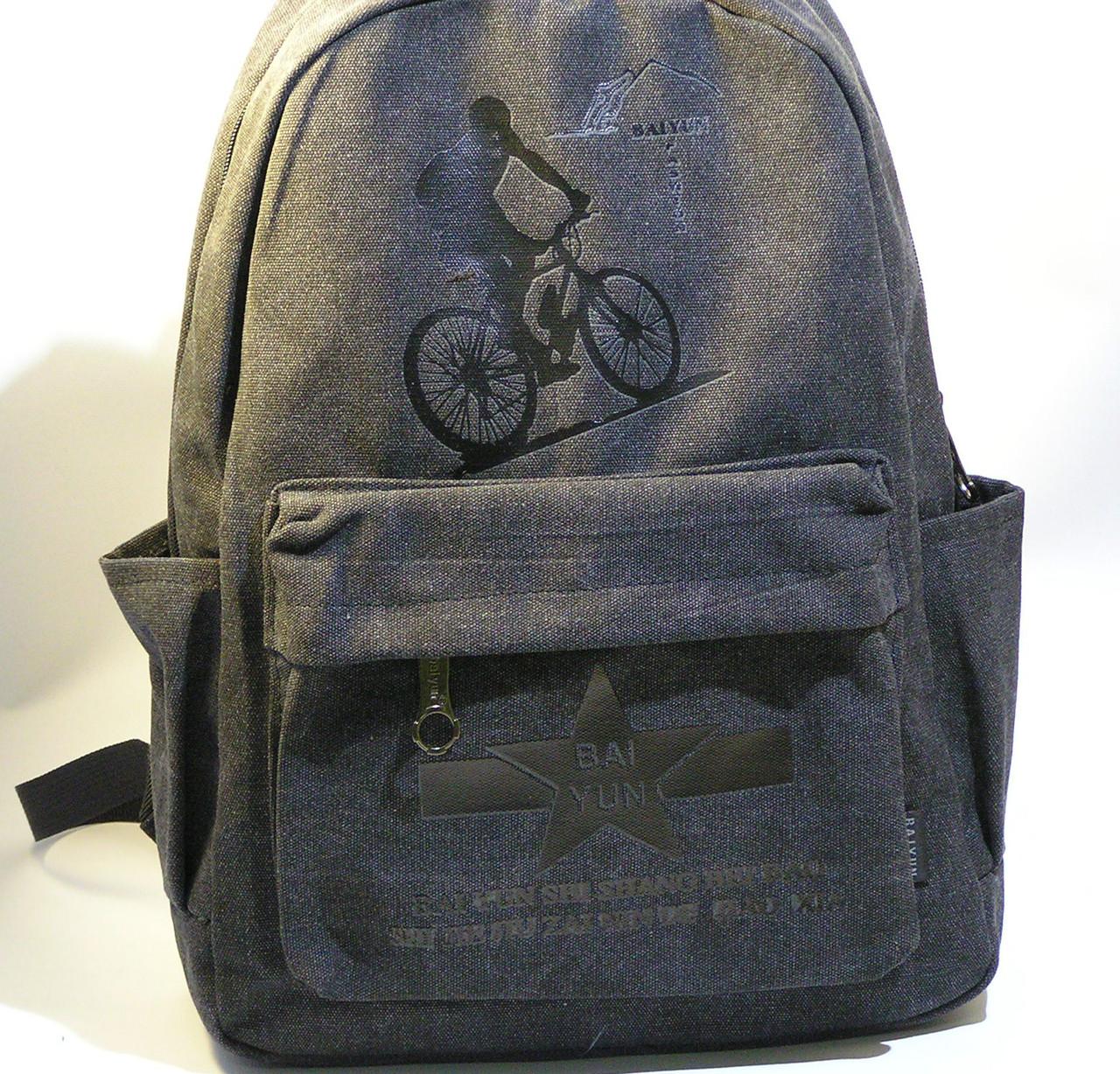 f4bb170e3e0d Городской рюкзак. Модный рюкзак. Недорогой рюкзак. Купить рюкзак ...