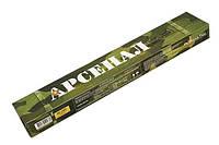 СВАРОЧНЫЕ ЭЛЕКТРОДЫ - Арсенал АНО-21 д.3,0мм уп. 2,5 кг (МОНОЛИТ) (49813)