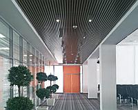 Готовый кубообразный реечный потолок (монтаж)