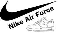 Кроссовки Nike Air Force One