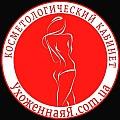 """Косметологический кабинет """"Ухоженная Я"""""""