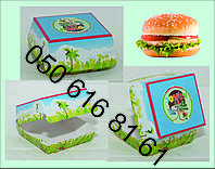 """Упаковка для гамбургера """"мини""""."""