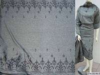 Ткань для женских костюмов