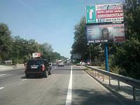 Голосеевский район,реклама на бордах,проспект Глушкова,ГМ Нова линия