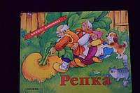 Книги детские /Товар с витрины