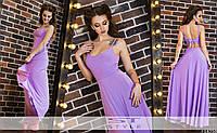 Платье макси на бретелях с открытой спиной
