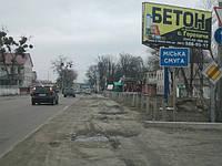 Голосеевский район,ул.Черновола,въезд на Жилянский мост,ТЦ Аракс,Метро,Эпицентр