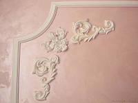 Декоративное покрытие с эффектом бархатной ткани