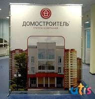 Фоны для фотографирования 2 м. Киев