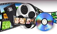 Качественная оцифровка видео, аудио кассет, фотопленок.