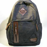 Модный городской рюкзак. Новый рюкзак. Интернет магазин. Стильный рюкзак. Рюкзак для велопрогулок. Код: КТМ319