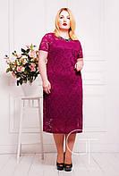 Красивое нарядное платье-двойка с гипюром  Большие размеры