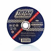 Круг зачистной по металу Титан Абразив 150x6.0x22mm