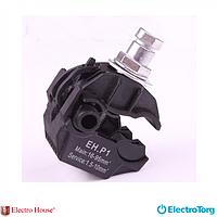 Прокалывающий зажим ElectroHouse EH.P-1 (1,5-10мм2 - 16-95мм2)
