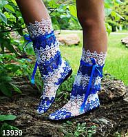 Женские летние сапоги  сине - белые  макраме