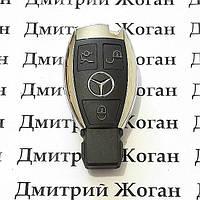 Корпус смарт ключа для Mercedes(Мерседес),3 кнопки,с креплением для батареи и лезвием