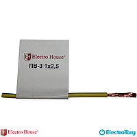 Провод ПВ3 1х2,5 ElectroHouse