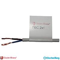 Провод ПВС 2х1 ElectroHouse - двужильный кабель