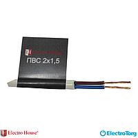 Провод ПВС 2х1,5 ElectroHouse - двухжильный кабель (черный)