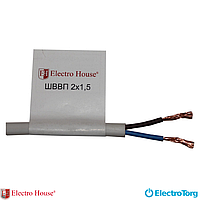 Провод ШВВП 2х1.5  ElectroHouse (серый)