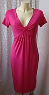 Платье женское летнее яркое модное вискоза стрейч миди бренд Jette р.44 6394