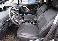 Чехлы на сиденья Тойота Версо (чехлы из экокожи Toyota Verso стиль Premium)