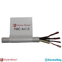 Провод ПВС 4х1,5 ElectroHouse - двухжильный кабель