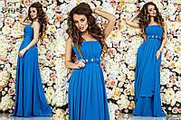 Красивое женское праздничное шифоновое платье в пол на широких бретелях с высокой талией голубое