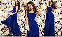 Красивое женское праздничное шифоновое платье в пол на широких бретелях с высокой талией бирюзовое синее электрик