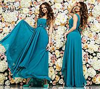 Красивое женское праздничное шифоновое платье в пол на широких бретелях с высокой талией бирюзовое цвета морской волны