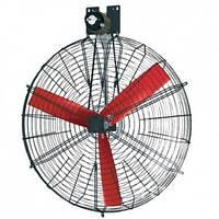 Вентилятор для коровника Multifan 130