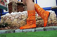Женские летние сапоги  оранжевые  макраме