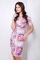 Женское платье с цветочным принтом из жаккарда