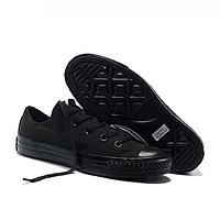 Кеды Converse низкие  All Star черные  размер 37-44