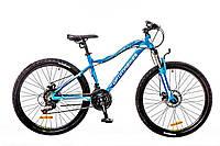 "Велосипед Optimabikes Alpina 26"" AM 14G DD Al 2016 (OPS-OP-26-059-1) голубо-белый"