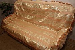 Покрывала на диван 150*200 Полоска