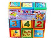 Кубики  пластиковые развивающие цифры, знаки (9 шт)